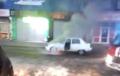 У спальному районі Чернівців горіло авто (фото)