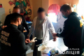 Керівнику ветлікарні у Чернівцях, якого спіймали на хабарі, повідомили про підозру