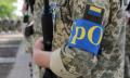 Буковинців запрошують стати резервістами територіальної оборони