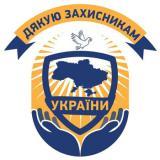 Антін Калінський