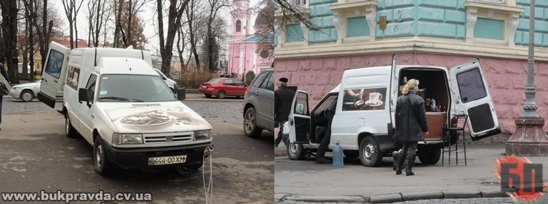 Перехрестя Кафедеральної-Поповича