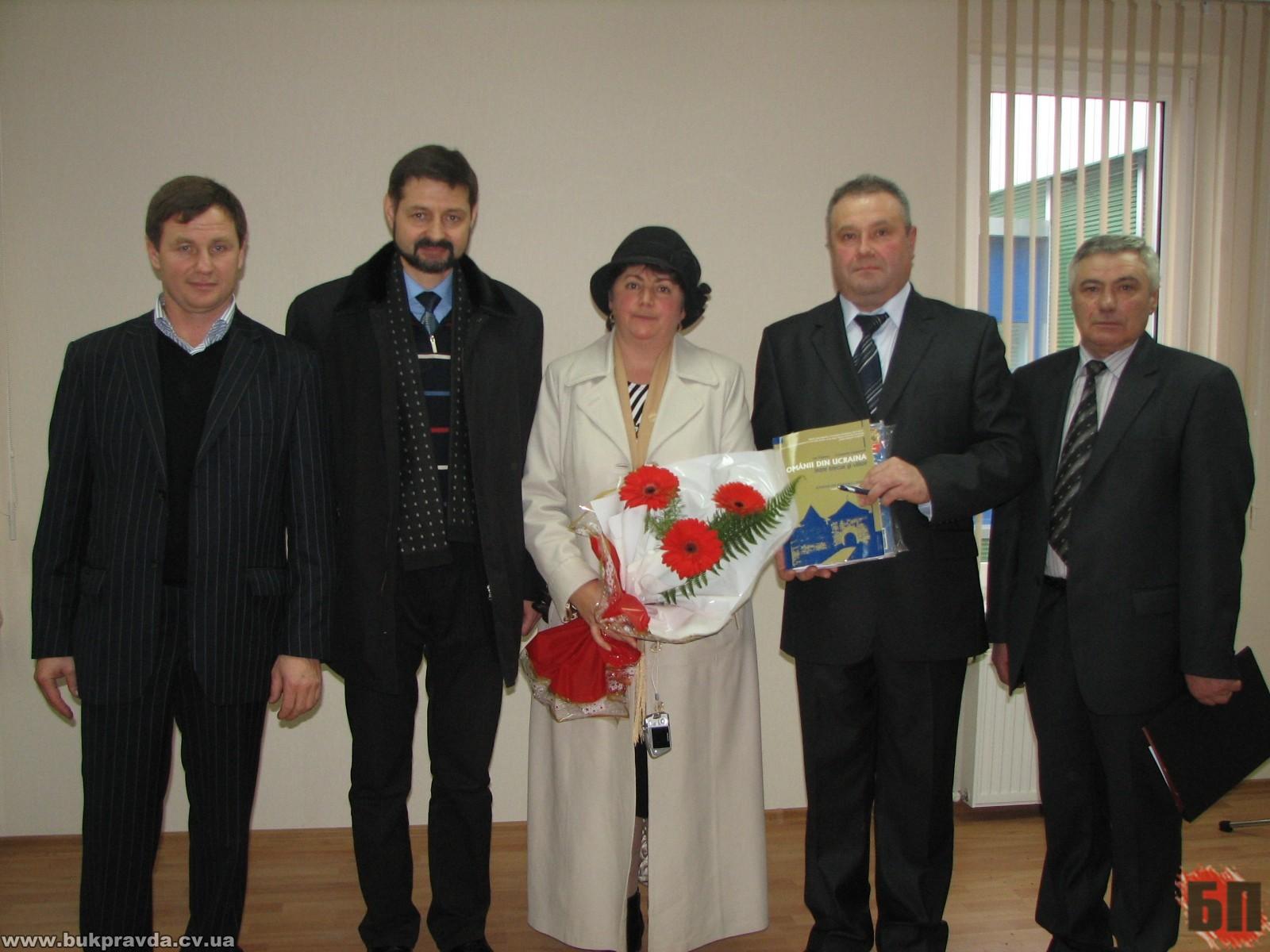 Іван Семенюк з друзями