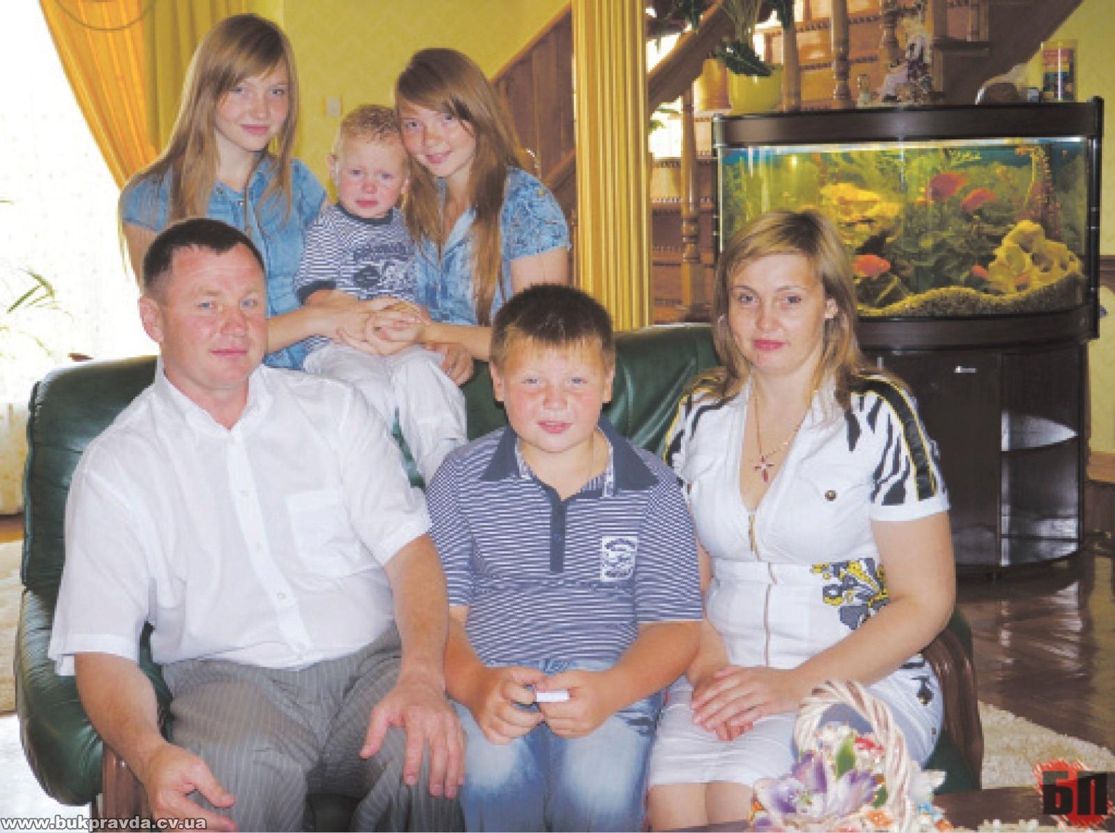 Іван Семенюк в родинному колі