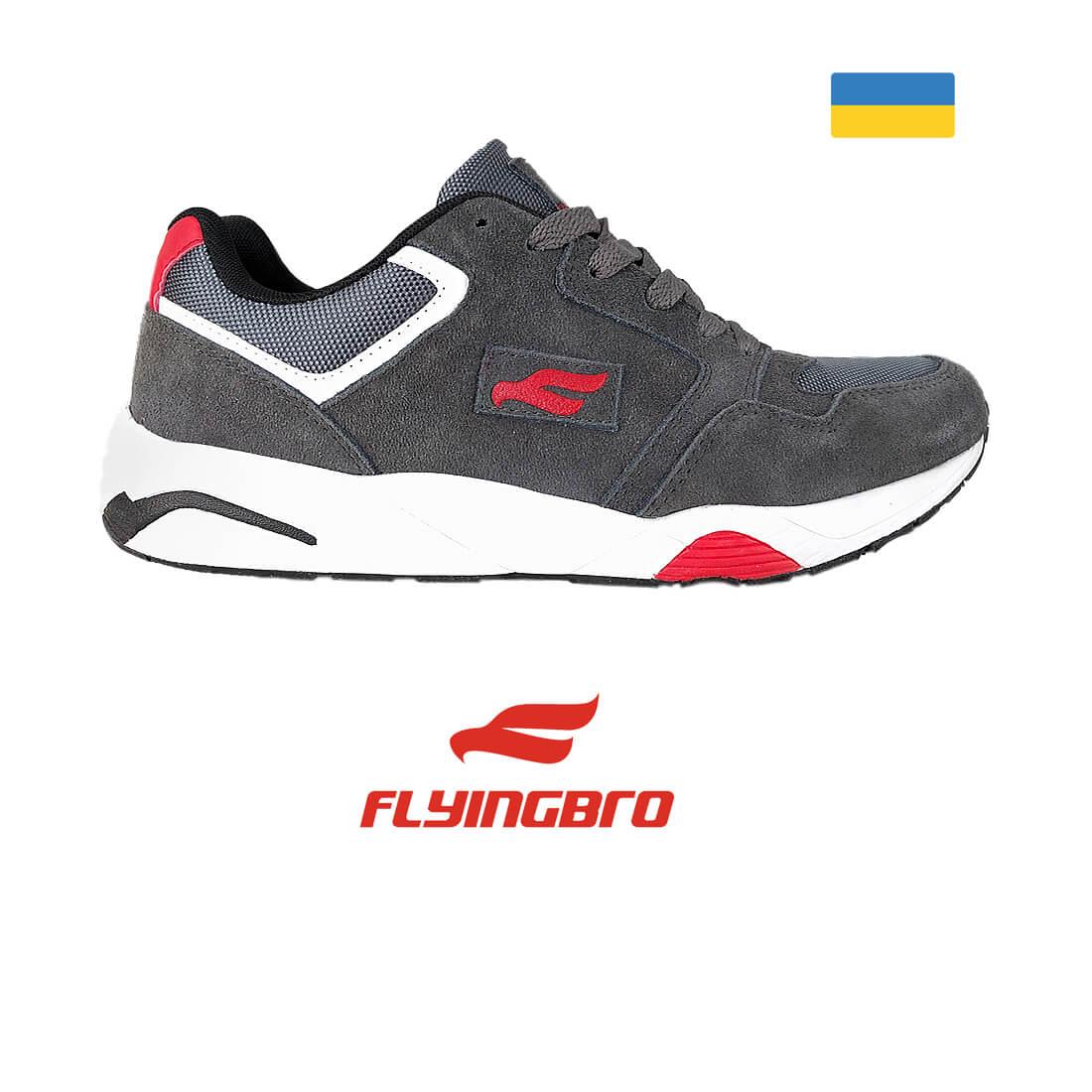 Відразу виникли складнощі з українськими взуттєвими підприємствами. В  Україні просто відсутнє сучасне обладнання для виробництва взуття. 02262d0135d57