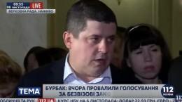 Буковинець Бурбак назвав ситуацію з Кужель провокацією (відео)