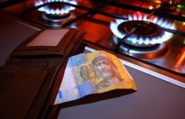 На Буковині з квітня встановлюють нові тарифи на природний газ