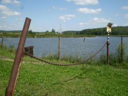 На Буковині засудили чоловіка, який захопив ставок