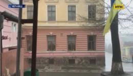 Стали відомі деталі самогубства шкільного двірника у Чернівцях (відео)