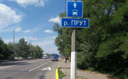 У Чернівцях на Калинівській встановили нові дорожні знаки та нанесли розмітку