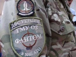 На Буковину із зони АТО повернувся підрозділ Фантом