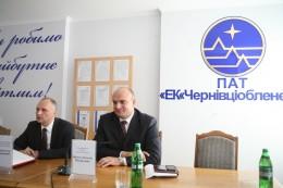 """Діяльність """"Чернівціобленерго"""" назвали однією з кращих серед обленерго України (фото)"""