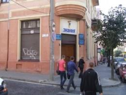 Міськрада вирішила забрати офіс у опозиційного депутата облради