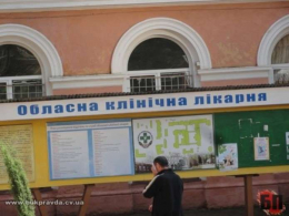 У Чернівцях призупинили конкурс на посаду головного лікаря обласної лікарні