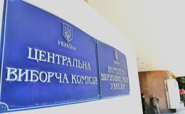 ЦВК повідомила про можливе подвійне громадянство у кандидата з Буковини