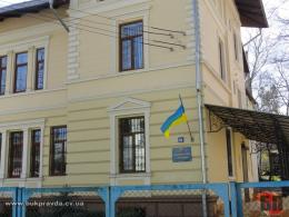 Чернівецька місцева прокуратура