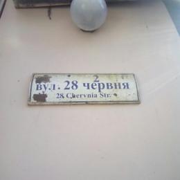 У Чернівцях вулицю 28 червня хочуть прейменувати на честь загиблого Героя АТО