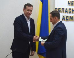 Двоє буковинців стали заступниками голови Черкаської ОДА