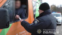 """Через «липові» документи  поліція на Буковині  вилучила вантажівку """"Mercedes-Benz"""""""