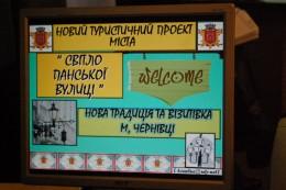 У Чернівцях планують повернути історичну традицію запалення ліхтарів на вулиці Кобилянської