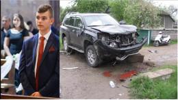 Високопосадовцю з Молдови оголосили підозру у скоєнні злочину