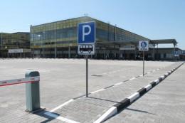 На Гравітоні у Чернівцях відкрили нову автостанцію (фото)