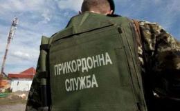 На Буковині двоє іноземців намагалися підкупити прикордонників