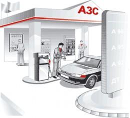 Ціни на бензин більше не виростуть - Бойко