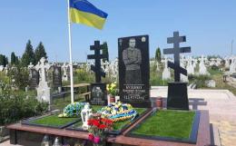 У Великому Кучурові вшанували пам'ять загиблого Героя Володимира Бузенка (фото)