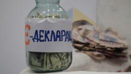Два чиновника на Буковині забули вказати в своїх деклараціях по 3-кімнатній квартирі кожний