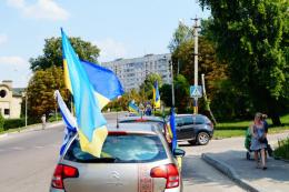 У Чернівцях на День Незалежності відбудеться автопробіг з жовто-блакитними та червоно-чорними прапорами