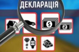 Заступника голови однієї з РДА на Буковині «спіймали» на корупції