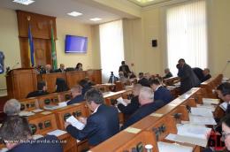 Сесія обласної ради в Чернівцях