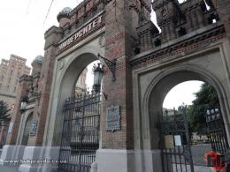 У Чернівецькому університеті призначили нових деканів факультетів