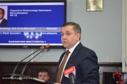 Олександр Пуршага