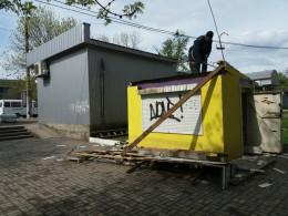 На Руській у Чернівцях демонтовують черговий кіоск