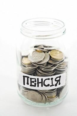 Чорнобильцям платитимуть більше, принаймні так заявляє Тігіпко