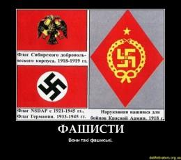 """Нардеп з Буковини Москаль """"погрожує"""" силовикам криміналом і хоче список всіх буковинських фашистів."""