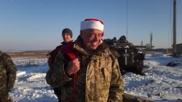 Буковинець Геннадій Москаль виступив у ролі Діда Мороза (фото+відео)
