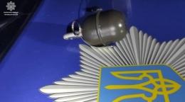 Правоохоронці виявили у чоловіка бойову гранату