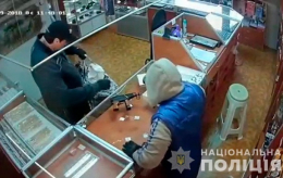 На Буковині пограбували ювелірний магазин