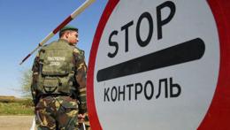 На Буковині іноземця оштрафували за незаконний перетин кордону