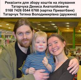Активісту Українського Народного Дому в Чернівцях терміново потрібна допомога