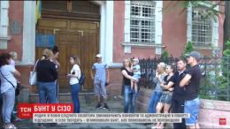 У Чернівцях керівництво СІЗО звинуватили у масовому побитті ув'язнених (відео)