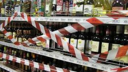 У Чернівцях знову спробують заборонити нічний продаж алкоголю