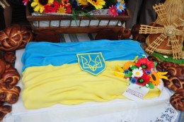 Торт у вигляді прапора України