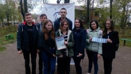 Десять шкільних команд взяли участь у «Ековибуховому квесті»