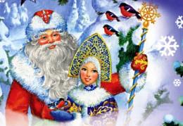"""Чернівчанам покажуть новорічну виставу """"Що таке Новий рік?"""