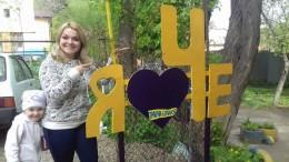 У Чернівцях екс-депутат встановив у своєму дворі знак «Я люблю Чернівці» (фото)