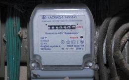 На Буковині безкоштовно замінять понад 4 тисячі електролічильників
