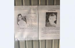 У Чернівцях поліція розшукала двох неповнолітніх, які втекли з дому й прогулювались містом